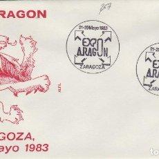 Sellos: 1983 ZARAGOZA - EXPOARAGÓN , EXPOSICIÓN - SOBRE ALFIL . Lote 143351058