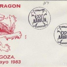 Sellos: 1983 ZARAGOZA - EXPOARAGÓN , EXPOSICIÓN - SOBRE ALFIL . Lote 143351066