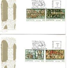 Sellos: PRIMER DIA BARCELONA SERIE PATRIMONIO DE LA HUMANIDAD DE 1989.. Lote 143593566