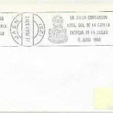 Sellos: 1980. SPAIN. JAÉN. RODILLO/SLOGAN. CORONACIÓN Nª SRA. DE LA CAPILLA. RELIGION. VIRGIN MARY.. Lote 143629890