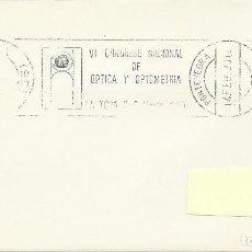 Sellos: 1981. SPAIN. PONTEVEDRA. RODILLO/POSTMARK. CONGRESO DE ÓPTICA Y OPTOMETRÍA. SALUD/HEALTH. OPTICS.. Lote 143632302