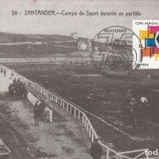 Sellos: TARJETA POSTAL: 1988 SANTANDER. 75 ANIVERSARIO REAL RACING CLUB SANTANDER. Lote 221611853