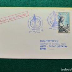 Sellos: SOBRE PRIMER DIA. MATASELLO X SUPERTORNEO INTERNACIONAL DE AJEDREZ. DOS HERMANAS. 1999. Lote 143856886