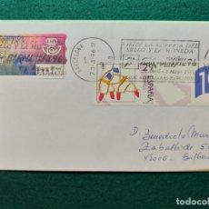 Sellos: SOBRE DEL PRIMER DIA. FERIA DEL SELLO Y LA MONEDA. BARNAFIL 96. BARCELONA, 1996.. Lote 143862398