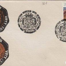 Sellos: 1983 ZUMARRAGA ( GUIPUZCOA ) - URRETXUK SEIREHUN URTE - SOBRE . Lote 143940810