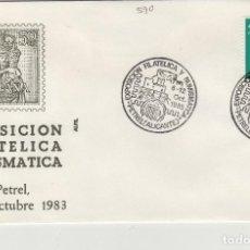 Sellos: 1983 PETREL ( ALICANTE ) - EXPOSICION FILATÉLICA - SOBRE ALFIL . Lote 143940910