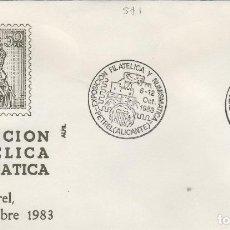 Sellos: 1983 PETREL ( ALICANTE ) - EXPOSICION FILATÉLICA - SOBRE ALFIL . Lote 143940918