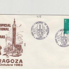 Sellos: 1983 ZARAGOZA - 43 FERIA OFICIAL NACIONAL DE MUESTRAS - SOBRE ALFIL . Lote 143941062