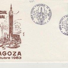 Sellos: 1983 ZARAGOZA - 43 FERIA OFICIAL NACIONAL DE MUESTRAS - SOBRE ALFIL . Lote 143941170