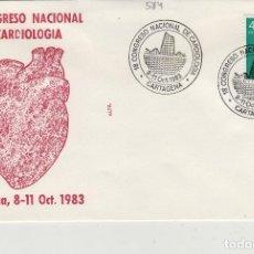 Sellos: 1983 CARTAGENA ( MURCIA ) - 18 CONGRESO NACIONAL DE CARDIOLOGIA , MEDICINA - SOBRE ALFIL . Lote 143941258