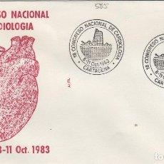 Sellos: 1983 CARTAGENA ( MURCIA ) - 18 CONGRESO NACIONAL DE CARDIOLOGIA , MEDICINA - SOBRE ALFIL . Lote 143941266
