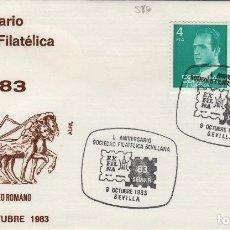 Sellos: 1983 SEVILLA - L ANIVERSARIO SOCIEDAD FILATÉLICA EXFILAN'83 - SOBRE ALFIL . Lote 143941302