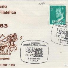 Sellos: 1983 SEVILLA - L ANIVERSARIO SOCIEDAD FILATÉLICA EXFILAN'83 - SOBRE ALFIL . Lote 143941310