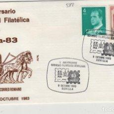 Sellos: 1983 SEVILLA - L ANIVERSARIO SOCIEDAD FILATÉLICA EXFILAN'83 - SOBRE ALFIL . Lote 143941318