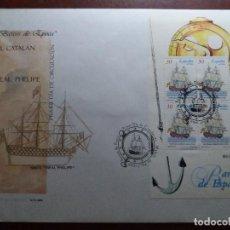 Sellos: SOBRE CORREOS PRIMER DIA, BARCOS DE ESPAÑA,1998. NUEVO. 19X25 CM.. Lote 144036702
