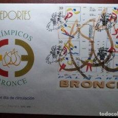 Sellos: SOBRE CORREOS PRIMER DIA, DEPORTES OLIMPICOS BROCE,1982. NUEVO. 19X25 CM.. Lote 144038262
