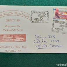 Sellos: EXPOSICIÓN FILATÉLICO ALGORTA, GETXO. 1999. PAIS VASCO. HUMEDAL DE BOLUE.. Lote 144065958