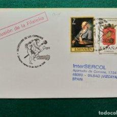 Sellos: SOBRE CON MATASELLOS ZARAGOZA. 1999. EXFILNA99. BICENTENARIO DE LOS CAPRICHOS. GOYA.. Lote 144170262