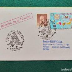 Sellos: SOBRE PRIMER DIA. VIRGEN DE CANDELARIA, PATRONA CANARIAS. 400 AÑOS. 1999. SELLOS Y MATASELLO. Lote 144294734