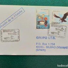 Sellos: SOBRE PRIMER DIA. EXPOSICION FILATELICA, ALGORTA (VIZCAYA). SELLOS, MATASELLOS. Lote 144294974