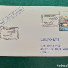 Sellos: SOBRE PRIMER DIA. EXPOSICION FILATELICA, ALGORTA (VIZCAYA). SELLOS, MATASELLOS. Lote 144295054