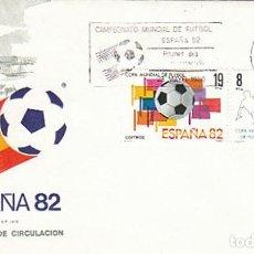 Sellos: EDIFIL 2570, COPA MUNDIAL DE FUTBOL ESPAÑA'82, PRIMER DIA BARCELONA 23-5-1980 FEDERACION ESPAÑOLA FU. Lote 144377194