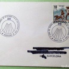 Briefmarken - España. SPD . Matasello: V Copa del Mundo de Atletismo. 8-10 Septiembre 1989. Barcelona - 144481440