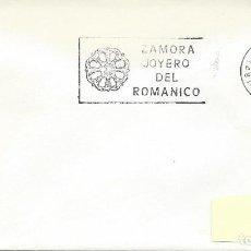 Sellos: 1980. SPAIN. ZAMORA. RODILLO/SLOGAN. ZAMORA, JOYERO DEL ROMÁNICO. ARTE/ART. ROSETÓN/ROSE WINDOW.. Lote 144507426