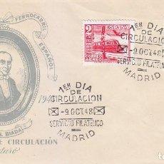 Sellos: TRENES CENTENARIO DEL FERROCARRIL 1948 (EDIFIL 1037-1039) SOBRE PRIMER DIA SERVICIO FILATELICO. RARO. Lote 144551970
