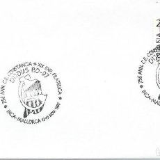 Sellos: 1997. SPAIN. INCA, MALLORCA. MATASELLOS/POSTMARK. C.D. CONSTANCIA. DEPORTES/SPORTS. FÚTBOL/FOOTBALL.. Lote 145101818