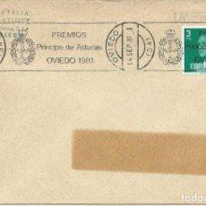 Sellos: 1981. SPAIN. OVIEDO. MATASELLOS/SLOGAN. PREMIOS PRÍNCIPE DE ASTURIAS. MONARQUÍA/MONARCHY.. Lote 145103458
