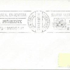 Sellos: 1981. SPAIN. RENTERIA. MATASELLOS/SLOGAN. SEMANA MUSICAL MUSIKASTE. MÚSICA/MUSIC. ARTE/ART.. Lote 145104046