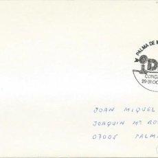 Sellos: 1984. SPAIN. PALMA DE MALLORCA. MATASELLOS/POSTMARK. CONGRESO DRV. TURISMO/TOURISM. MOLINO/WINDMILL.. Lote 145107414