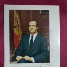 Sellos: TARJETA POSTAL. S. M. EL REY. MATASELLO PRIMER DIA DE CIRCULACION. BARCELONA. 1984. Lote 145380026