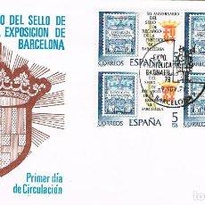 Sellos: EDIFIL 2549, SELLO RECARGO DE EXPOSICION BARCELONA, MATASELLO BARNAFIL CON BLOQUE DE 4. Lote 145729230