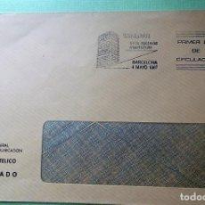 Sellos: ESPAÑA. SPD . MATASELLO PRIMER DÍA: EUROPA. ARTES MODERNAS ARQUITECTURA. 4 MAYO 1987 BARCELONA. Lote 146337962