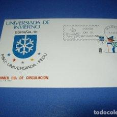 Sellos: FDC - PRIMER DIA CIRCULACION - UNIVERSIADA DE INVIERNO - ESPAÑA/81 - MADRID 1981 -. Lote 146369638