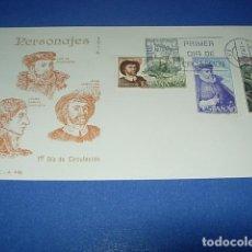 Sellos: PERSONAJES ESPAÑOLES 1976 (EDIFIL 2308/10) EN SOBRE PRIMER DIA DEL SERVICIO FILATELICO DE CORREOS.. Lote 146399458