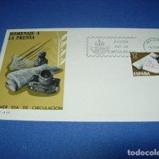 Sellos: SOBRE CON MATASELLOS. MADRID. 1981. PRIMER DIA DE CIRCULACION. HOMENAJE A LA PRENSA.. Lote 146409186
