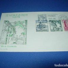 Timbres: SOBRE PRIMERA CIRCULACIÓN 1975 TURISMO. Lote 146455198