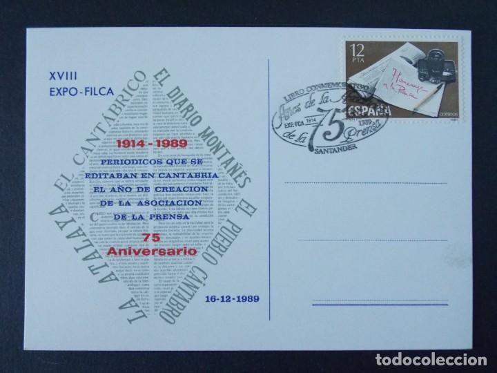 MATASELLOS 75 AÑOS ASOCIACION PRENSA , SANTANDER 1989 - EDIFIL 2610 - EN TARJETA ILUSTRADA ..A961 (Sellos - Historia Postal - Sello Español - Sobres Primer Día y Matasellos Especiales)