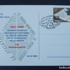 Sellos: MATASELLOS 75 AÑOS ASOCIACION PRENSA , SANTANDER 1989 - EDIFIL 2610 - EN TARJETA ILUSTRADA ..A961. Lote 146628454