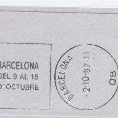 Sellos: RODILLO -I BIENAL 87. BARCELONA . VER LA FOTO COMPLETA. Lote 146935806