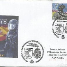 Sellos: GUADALAJARA CC CON MAT PRESENTACION GEO POLICIA POLICE. Lote 147080190