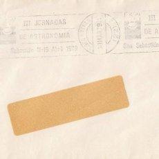 Sellos: AÑO 1978, SAN SEBASTIAN, JORNADAS DE ASTRONOMIA, ROLDILLO. Lote 147068818