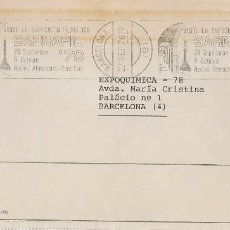 Sellos: AÑO 1978, BARNAFIL (B) RODILLO. Lote 147069830