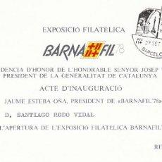 Sellos: AÑO 1978, BARNAFIL, EN INVITACIÓN A LA INAUGURACIÓN. Lote 147069970