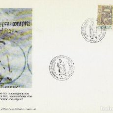 Sellos: EDIFIL 2506, MILENARIO CONSAGRACION BASILICA DE RIPOLL, PRIMER DIA ESPECIAL RIPOLL 27-12-1978 FLASH. Lote 147070610
