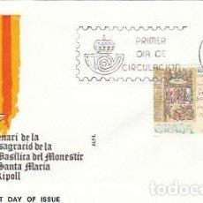 Sellos: EDIFIL 2506, MILENARIO CONSAGRACION BASILICA DE RIPOLL, PRIMER DIA DE 27-12-1978 EN SOBRE DE ALFIL. Lote 147071026