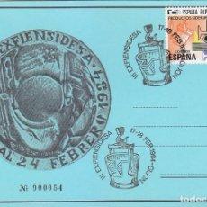 Sellos: SIDERURGIA ALTOS HORNOS III EXFIENSIDESA, GIJON (ASTURIAS) 1984. RARO MATASELLOS TARJETA NUMERADA.. Lote 147087750
